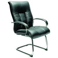 BIG BOY EXECUTIVE VISITORS CHAIR LEATHER BLACK